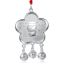 衡润 足银长命锁 宇航员 宝宝银锁 明日之星系列  婴儿满月生日礼