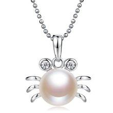Lux-women-925银镶嵌珍珠吊坠-我的野蛮恋人(粉)(赠项链)