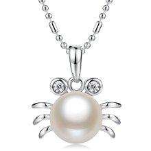 Lux-women-925银镶嵌珍珠吊坠-我的野蛮恋人(白)(赠项链)