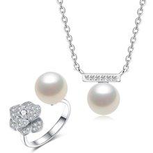 Lux-women-925银镶嵌贝珠套装-心语星愿(项链+戒指)