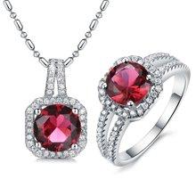 Lux-women-925银镶嵌套装(吊坠+戒指)-高贵璀璨(红)(赠项链)