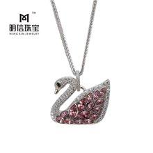 925银 奢华经典天鹅锁骨链水晶项链