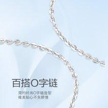 周大福珠宝首饰礼物时尚精致十字链925银项链AB 37350