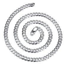 衡润 925银男士项链 高品质男士银链子 约16-18克