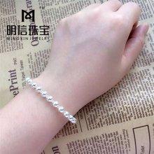 S925I光珠手链