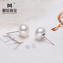 925银天然珍珠耳钉