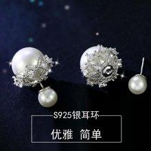 妍韵珠宝 925银针大小前后双面仿珍蕾丝韩国个性百搭气质耳钉YAN00355