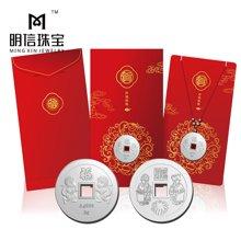 明信珠宝999纯银压岁钱-图案随机