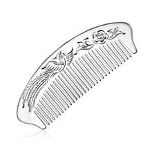 衡润 银梳子 足银999刮痧 手工雕刻无柄梳头发银器 凤穿牡丹 送妈妈送爱人 约77-78克
