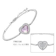 施华洛世奇  Engaged手镯 可旋转心形手链5281041 玫瑰金