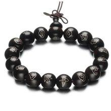 Lux-women 黑檀镶银刻字情侣手链-六字真言女款