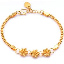 lux-women 合金手链-爱的花蕾