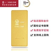 【预定5-15天】金一黄金金条20克 投资金条 20g 足金999.9 支持线上回购