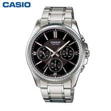 正品卡西欧男表商务休闲钢带石英手表 三眼运动腕表MTP-1375