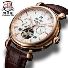 宾卡达万年历时尚镂空飞轮男士表真皮带防水全自动机械手表男腕表7064BB
