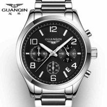 冠琴 男士手表正品精钢防水多功能石英表 商务时尚休闲钢带腕表男GS18001