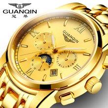 正品冠琴 男士手表全自动机械表多功能 简薄防水金表钢带日历男表GJ16041