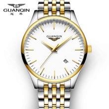 冠琴 男士正品手表超薄精钢防水学生石英表 商务休闲简约钢带腕表GS19035