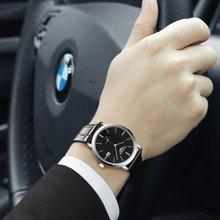 冠琴男土手表全自动机械表防水超薄款青年手表男潮学生真皮休闲表GJ16028