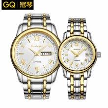 冠琴正品 情侣表一对超薄石英表男表女表情侣手表对表商务休闲表GL-01