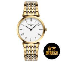 冠琴正品 超薄男士商务手表防水石英表 复古时尚潮流精钢带男表GQ90086
