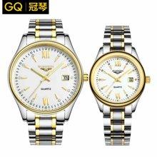 正品冠琴手表镶钻情侣对表钢带情侣表女表超薄石英表情侣手表对表GL-03