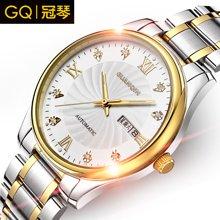 冠琴正品 男士全自动机械表 透底精钢防水手表商务男士手表GQ80006-B