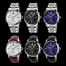 时刻美潮流时尚商务休闲经典复古男女士防水石英钢表中性手表腕表9070