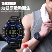 时刻美防水个性男士电子表计步测心率多功能户外运动男表潮流腕表1180
