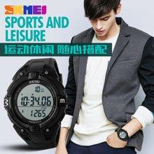 时刻美男士户外运动计步防水多功能电子表潮流时尚男学生腕表男表1141