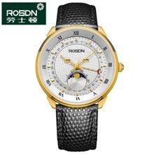 超薄手表 商务简约皮带男士石英表 多功能月相手表男3176