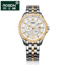 劳士顿专柜正品男士运动手表 全自动机械表休闲商务钢带男表2105