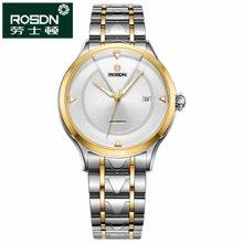 劳士顿正品梦想者系列机械表时尚潮流男表休闲精钢腕表2126钢带款