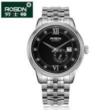 劳士顿专柜正品男士腕表手表 全自动机械表休闲商务钢带男表2102