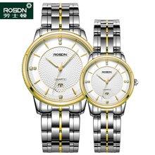 劳士顿新款手表情侣款男女对表防水时装表石英表钢带腕表3210