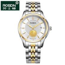 劳士顿专柜正品男士腕表手表 全自动机械表休闲商务钢带男表2097