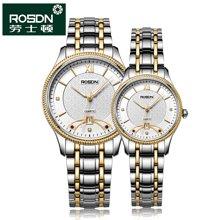 劳士顿男士女士钢带手表 商务潮流时尚防水情侣表男表女表3200