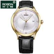 劳士顿正品梦想者系列机械表时尚潮流男表休闲精钢腕表2126皮带款