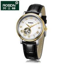 劳士顿男士腕表情侣手表 全自动机械表休闲商务钢带男女表2072-1