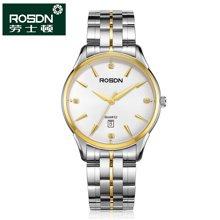 劳士顿男士女士钢带手表 商务潮流时尚防水情侣表男表女表3201