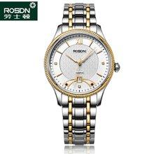 劳士顿新款男士女士钢带手表 商务潮流时尚防水情侣表3200GL