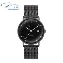 唯路时(JONAS&VERUS)新款男士进口自动机械表简约钢带黑色手表Y01562-A0