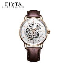 飞亚达(FIYTA)手表摄影师系列专柜款 空表盘立体层面机械男表WGA860011.PWK
