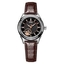 古尊(GOLGEN)手表 镂空系列机械女表黑金GN.16095L.VRB