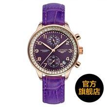冠琴正品 时尚休闲镶钻石英女表 潮流气质真皮带防水女式腕表手表GQ15008
