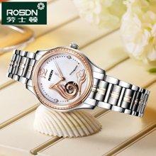 劳士顿新款正品手表女士腕表时尚潮流镶钻女表机械表2115钢带