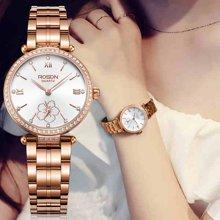 劳士顿专柜新款女式手表时尚简约表女士手表女表镶水钻3215