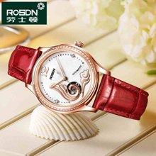 劳士顿新款正品手表女士腕表时尚潮流镶钻女表机械表2115皮带
