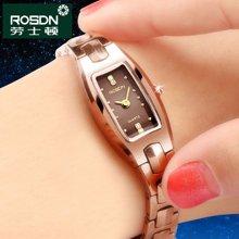 劳士顿表正品全钨钢石英表时尚女士腕表手链式手表女表防水1106