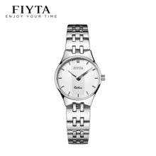 飞亚达手表 卓雅系列石英情侣表女表白盘钢带L246.WWWD